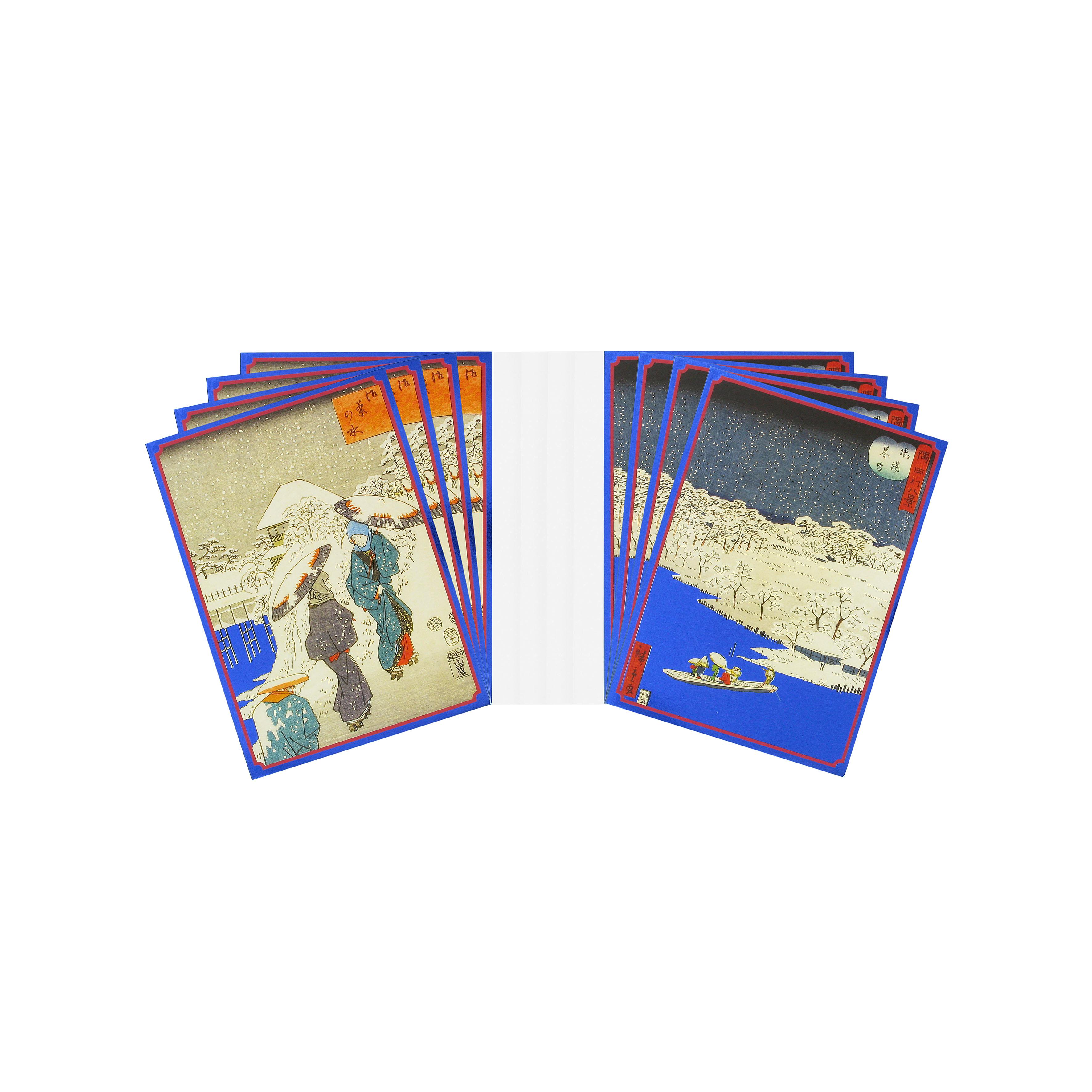 Japanese prints christmas cards m4hsunfo