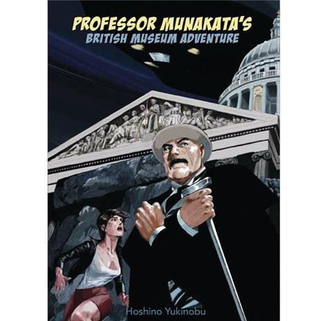 Professor Munakata's British Museum...