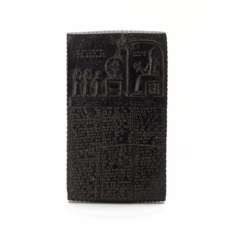 Tablet of Shamash replica