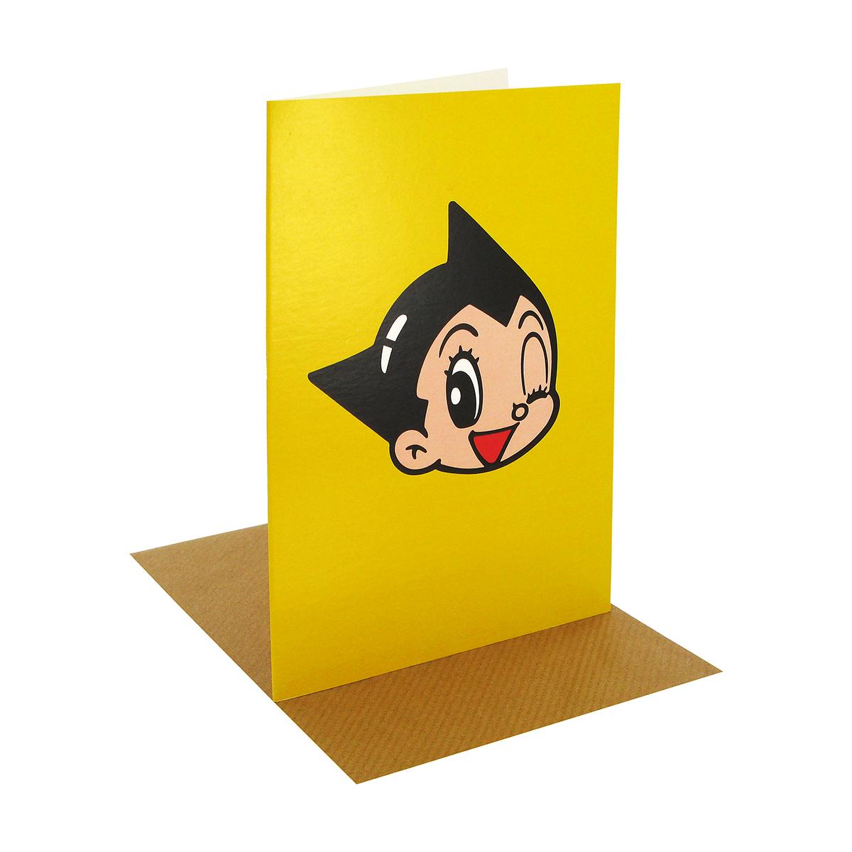 Astro boy greeting card (yellow)