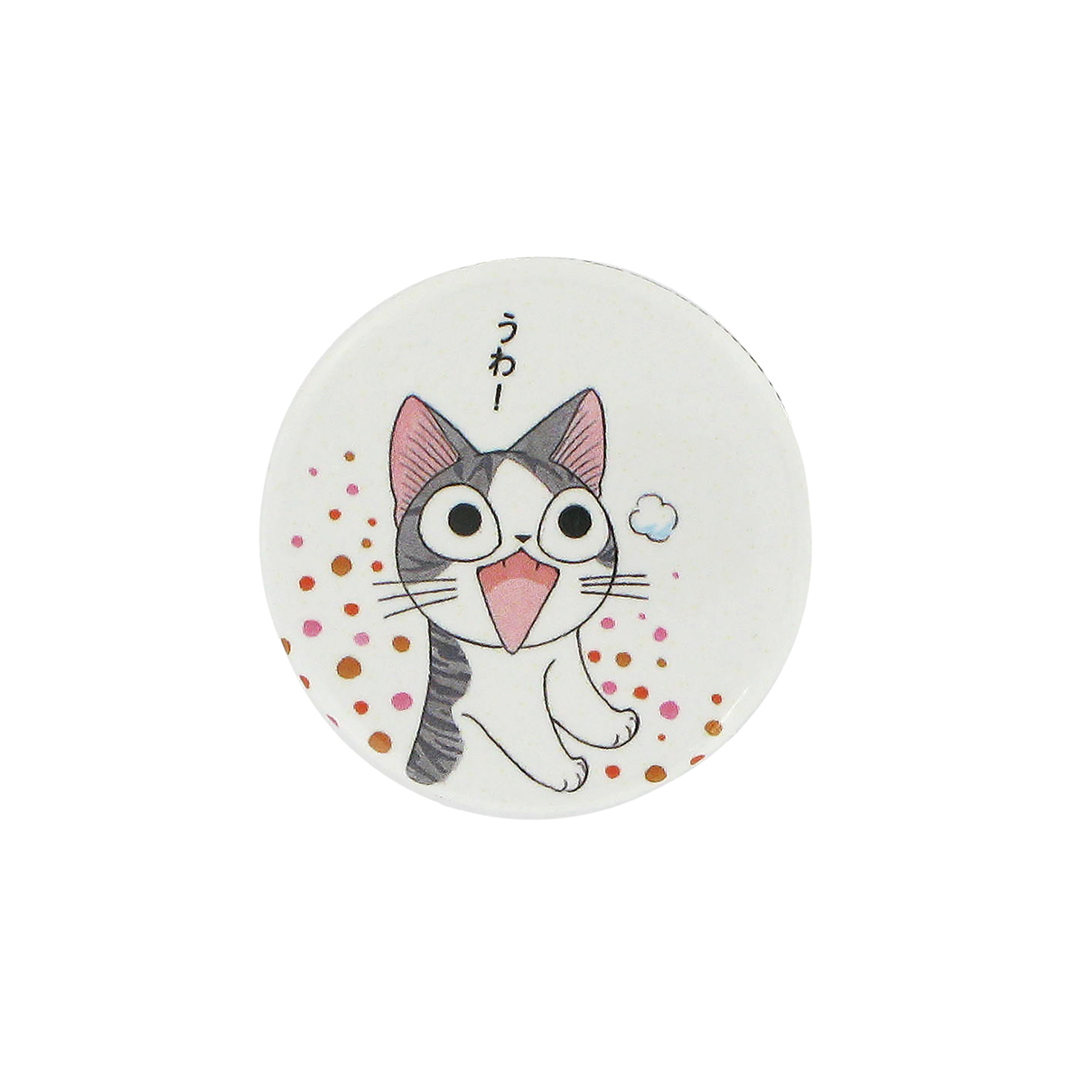 Chi's Sweet Home button badge