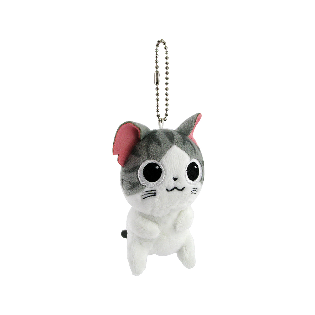 Chi's Sweet Home keyring