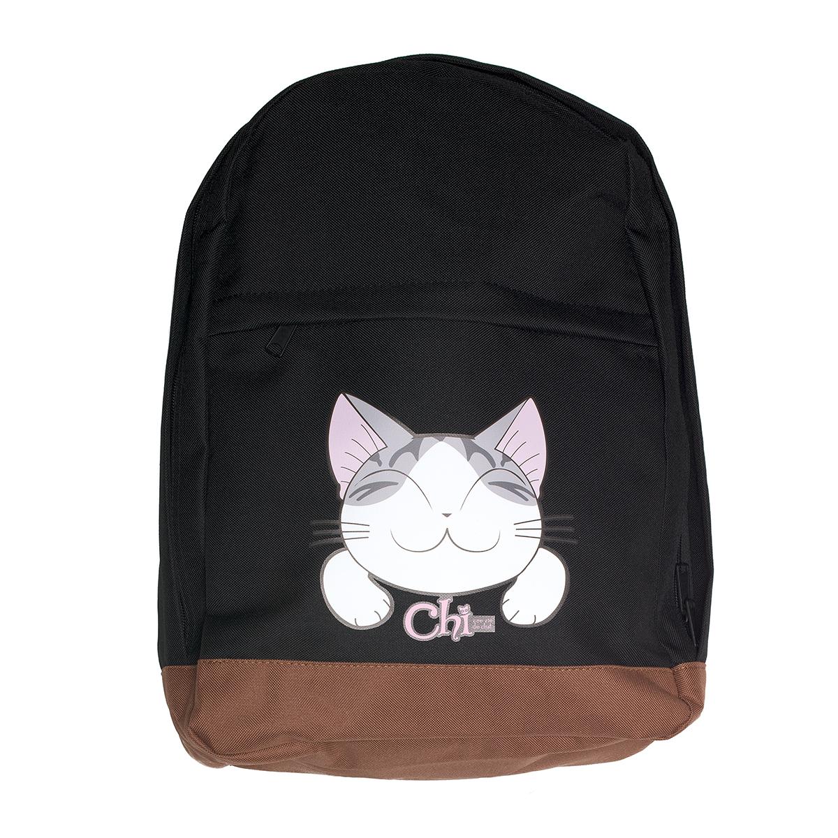 Chi's Sweet Home rucksack