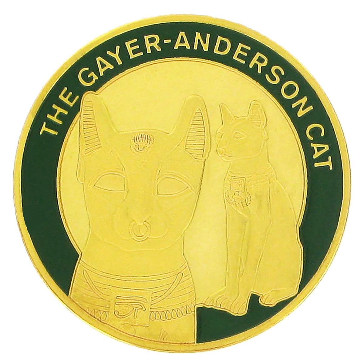 Gayer Anderson souvenir coin