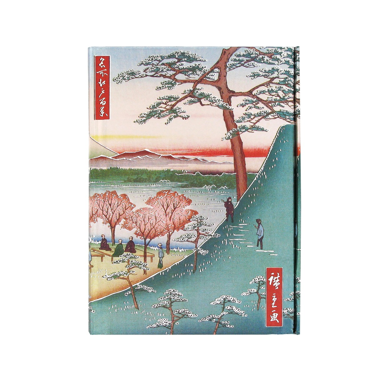 Hiroshige, Japanese landscape notebook (small)