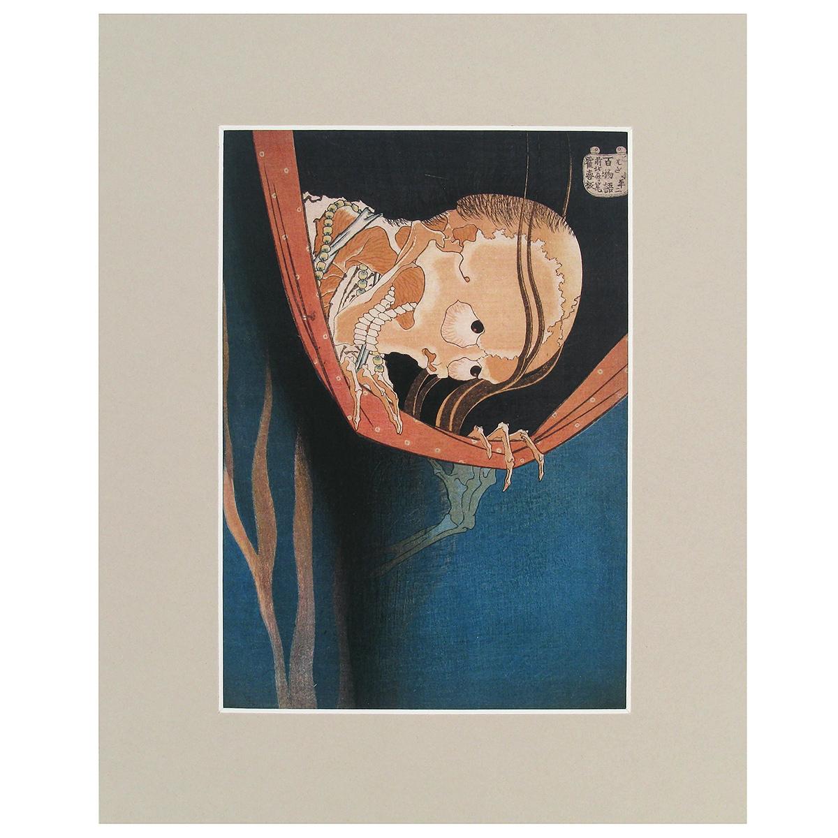 Kohada Koheiji print