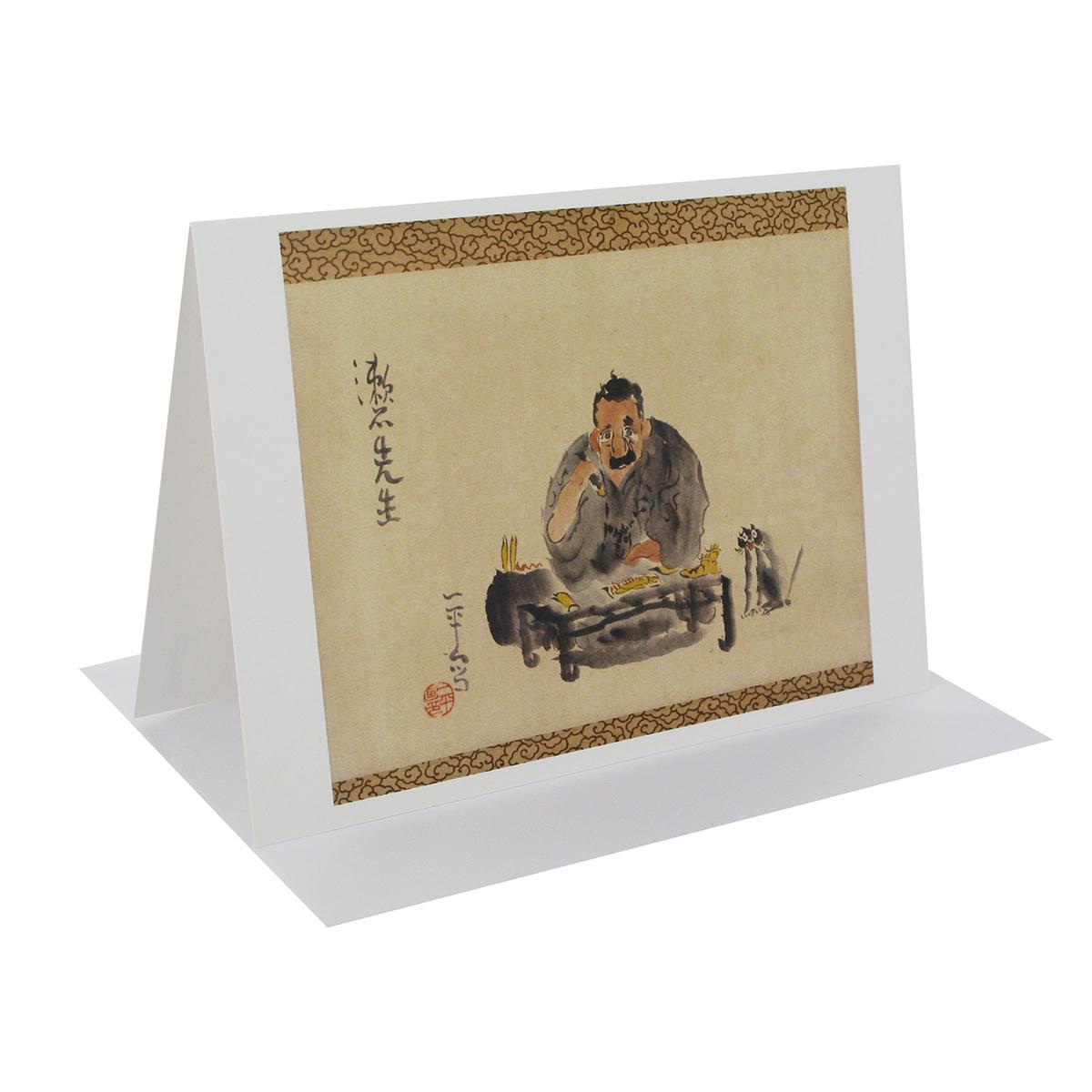 Natsume Sōseki greeting card