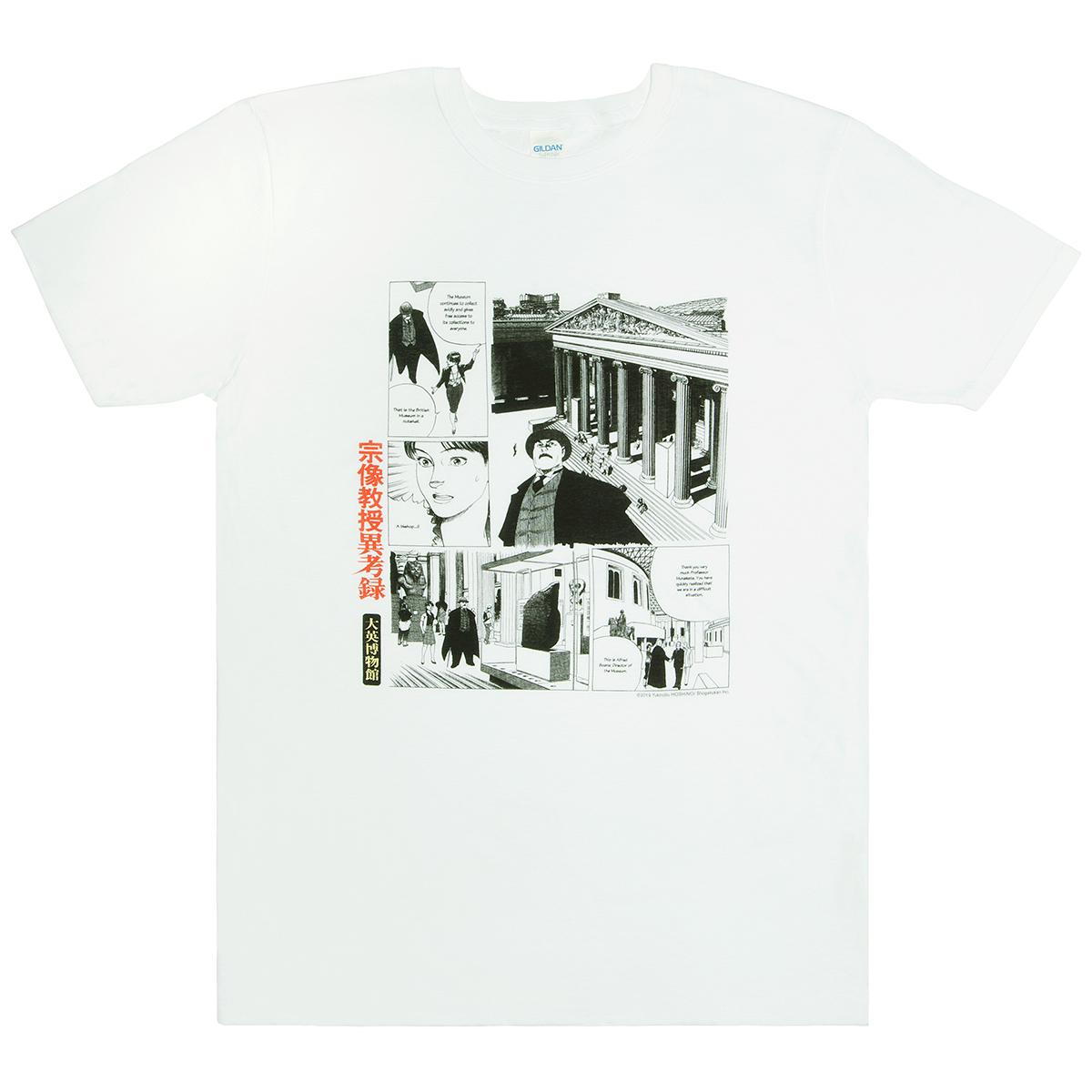 Professor Munakata t-shirt (L)