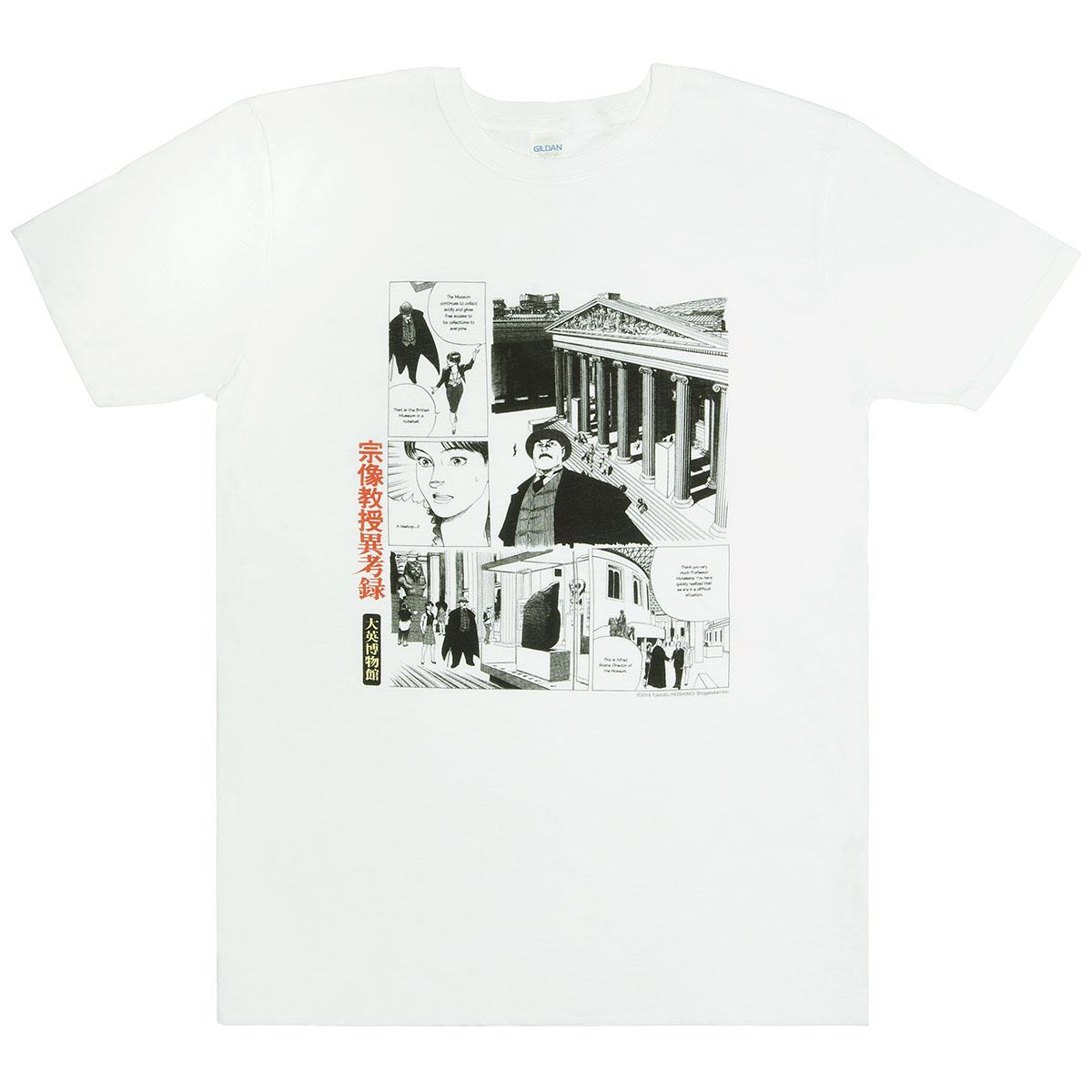 Professor Munakata t-shirt (XL)