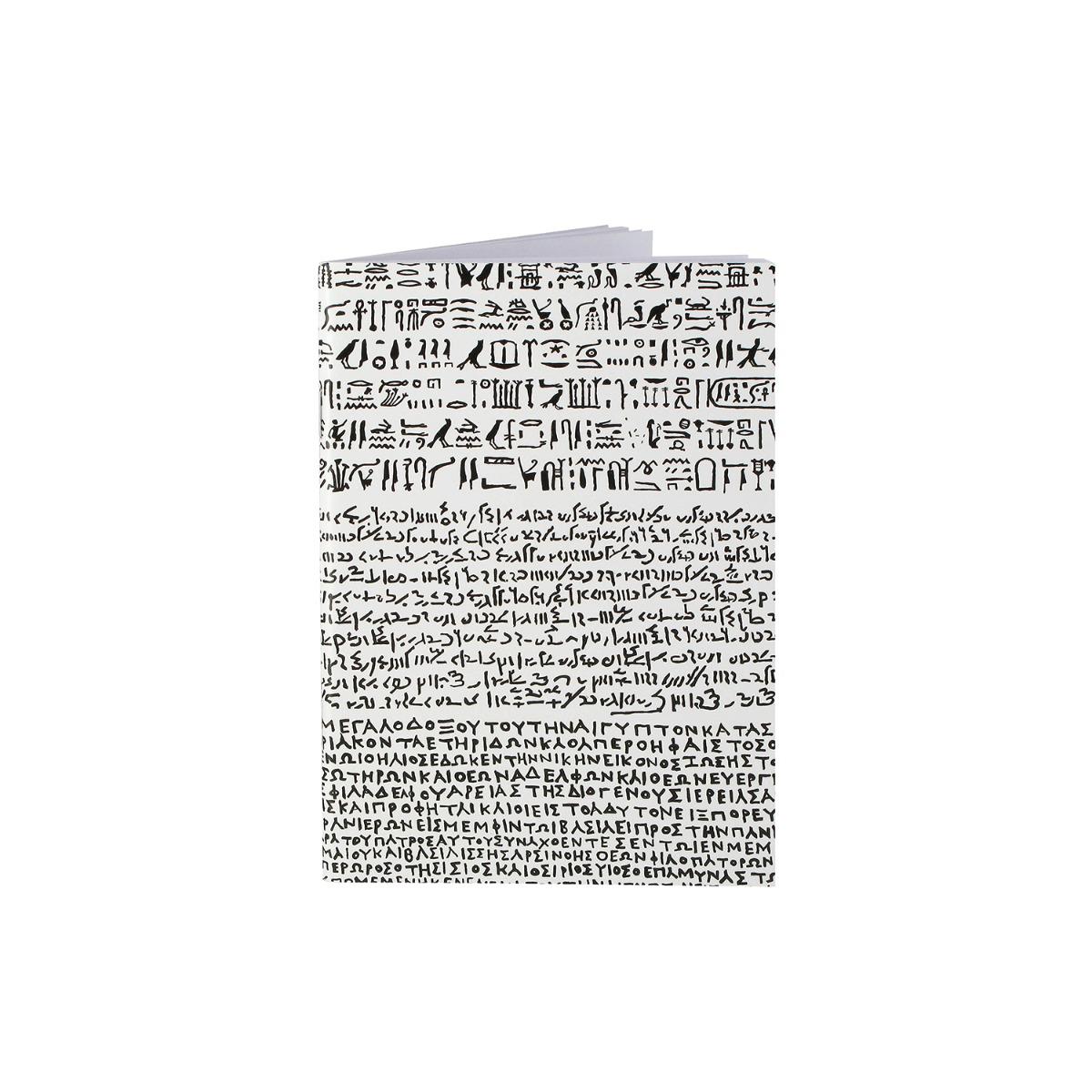 Rosetta Stone notebook (small)