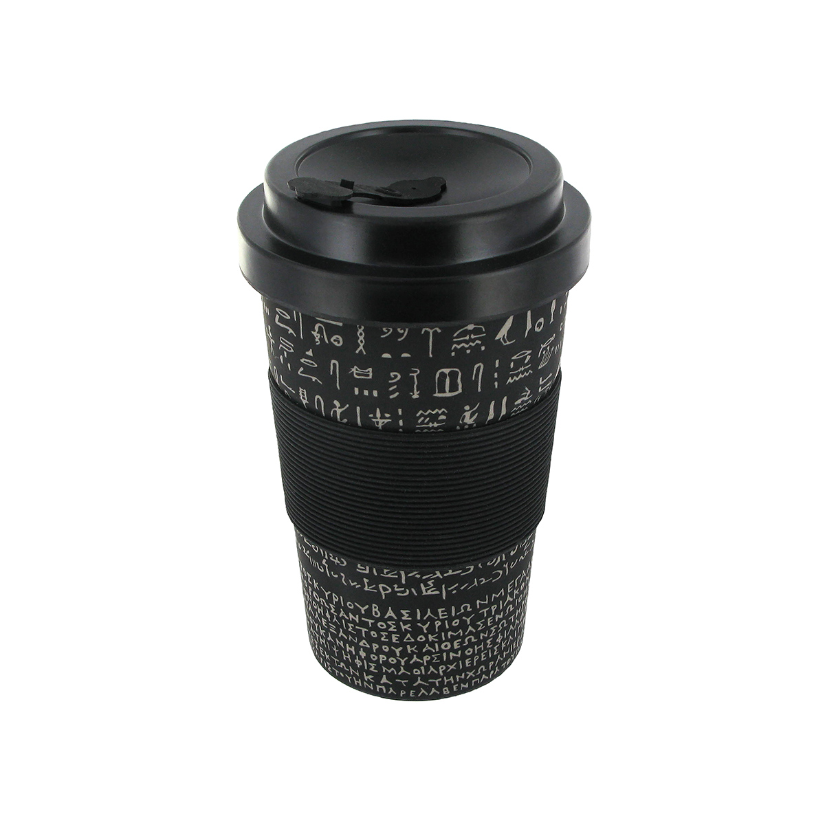 Rosetta Stone travel cup
