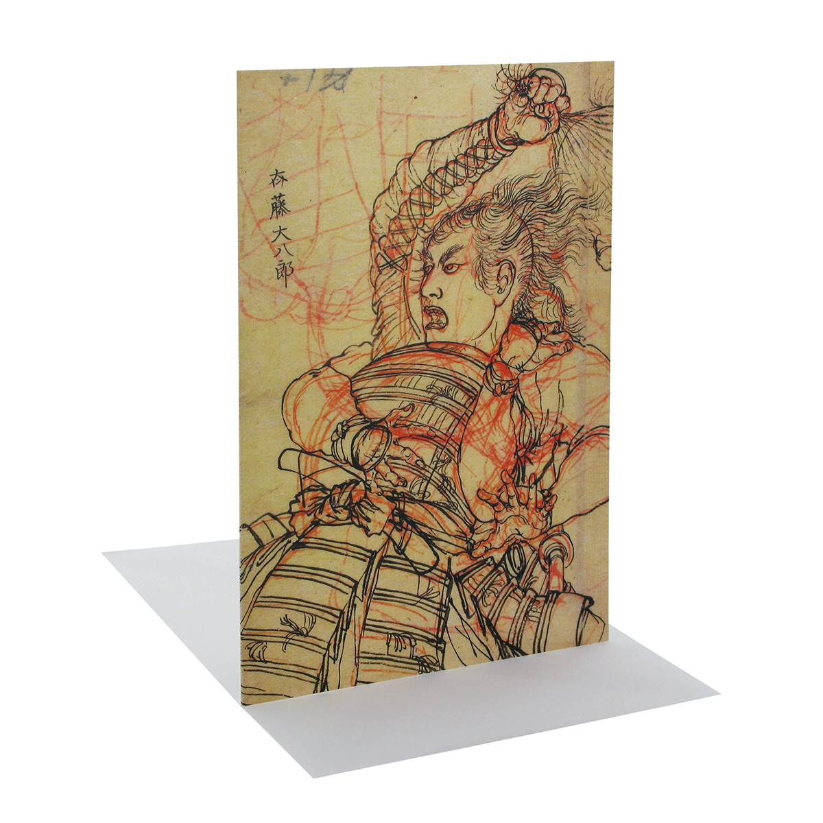 Saito Daihachiro greeting card