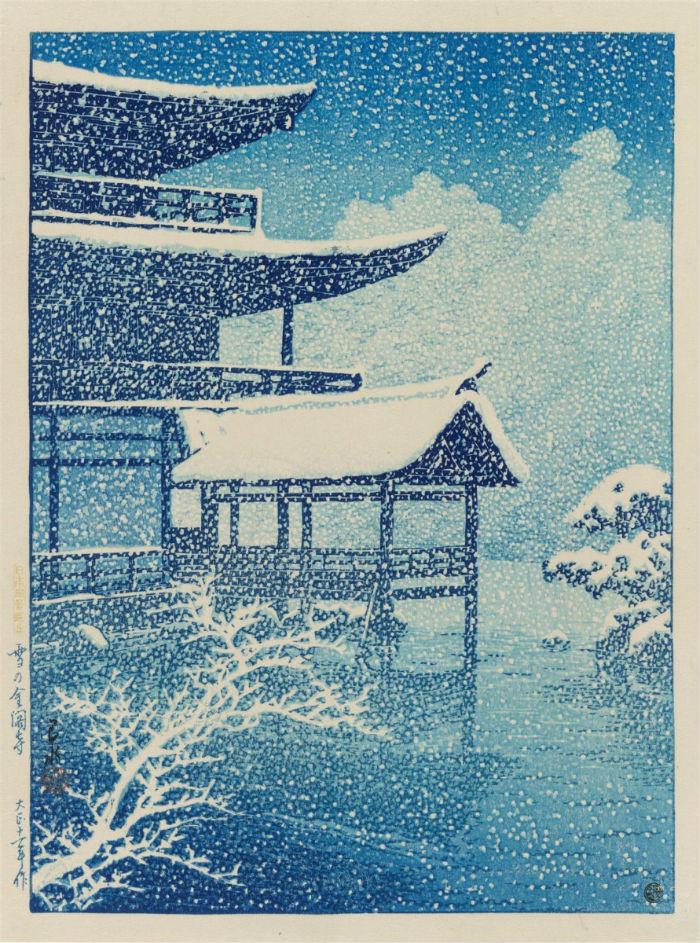 Snow on lake. (no.17), Hasui Kawase