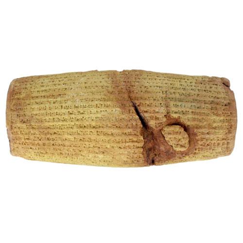 Cyrus Cylinder Replica