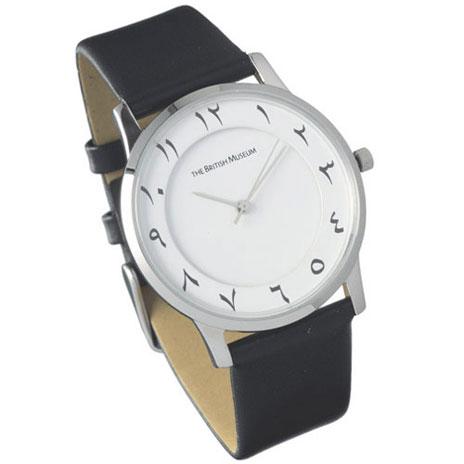 Arabic numeral men's watch
