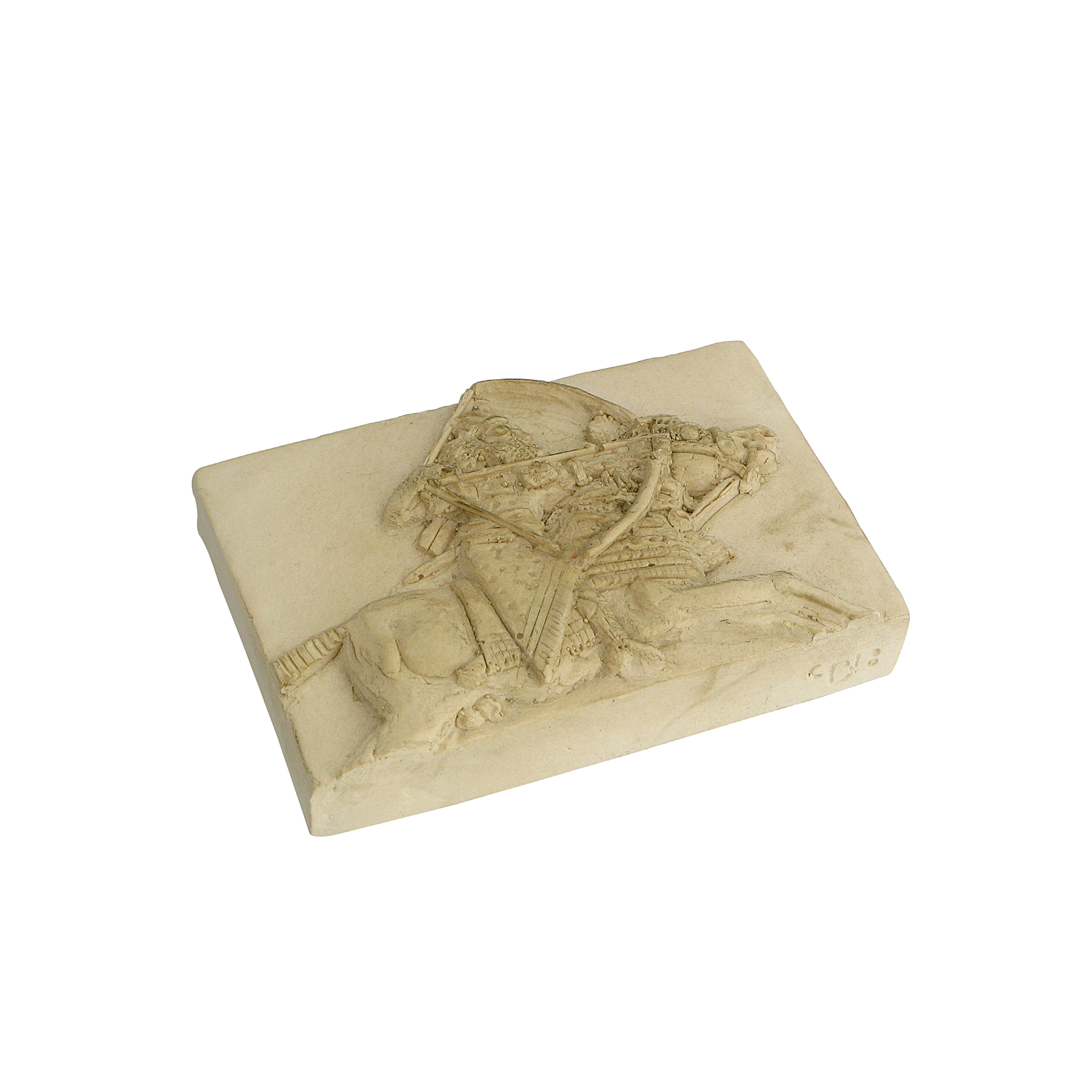 Ashurbanipal magnet