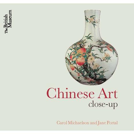 Chinese Art Close-Up