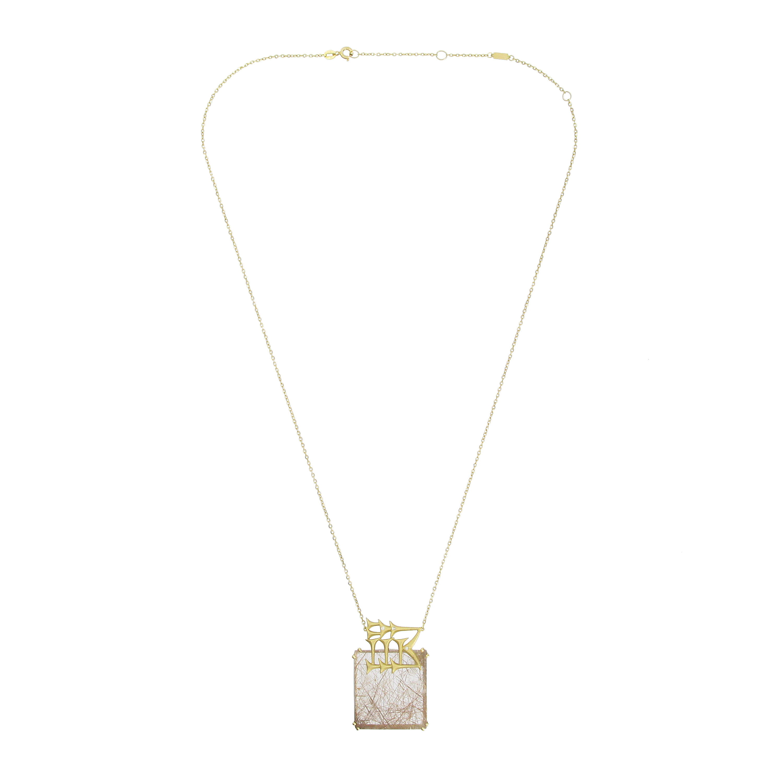 Cuneiform quartz and gold pendant necklace (promise)