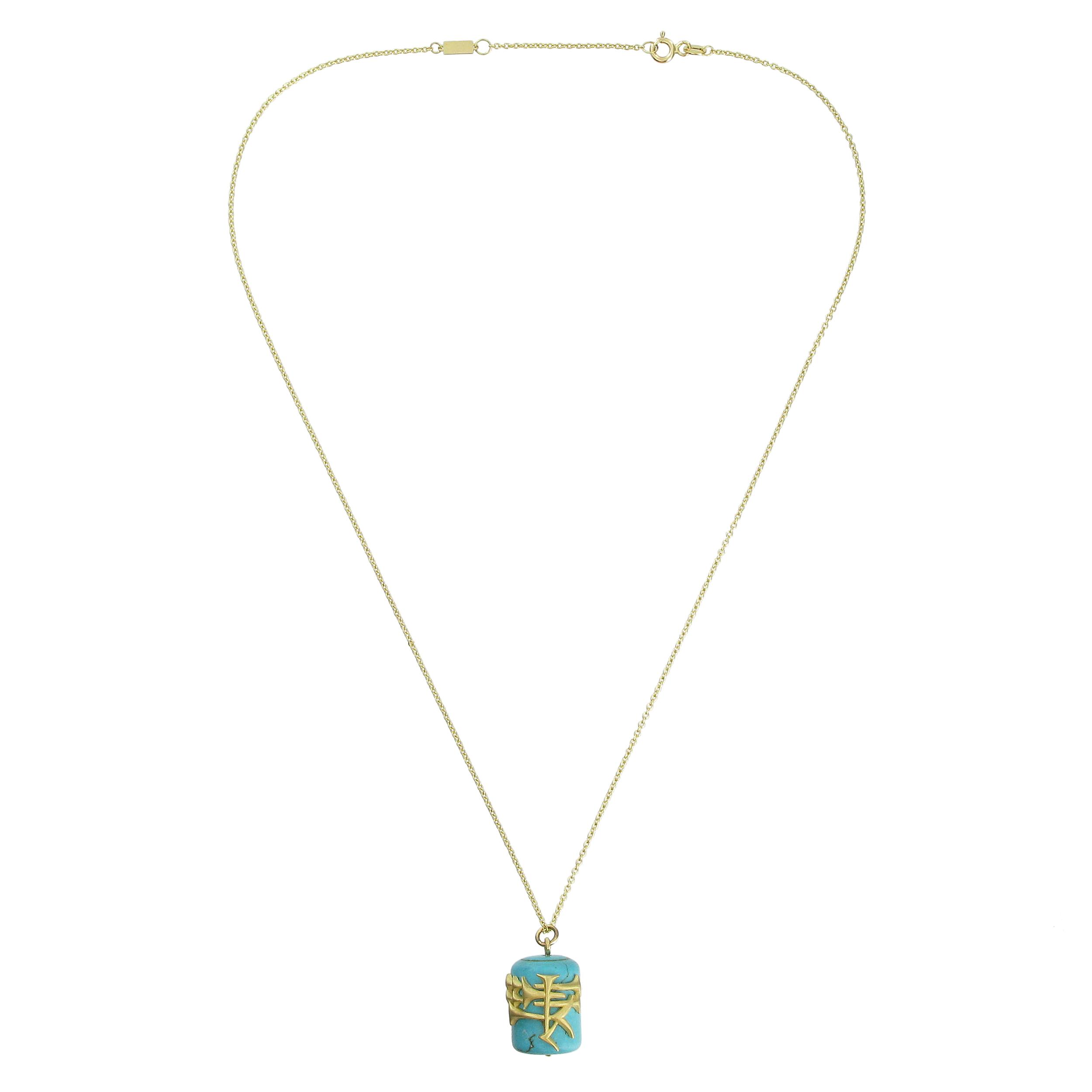 Cuneiform turquoise necklace (joy)