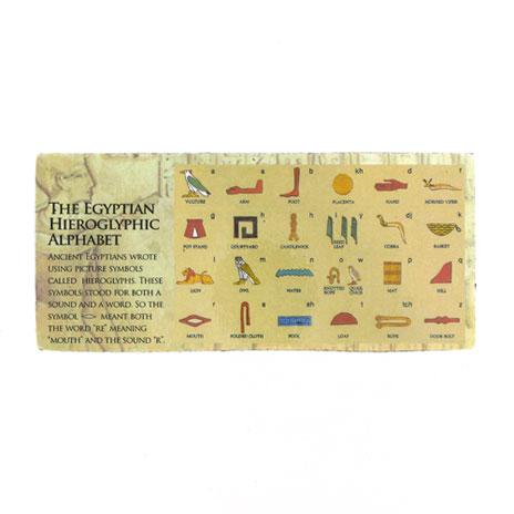 Hieroglyph Alphabet magnet