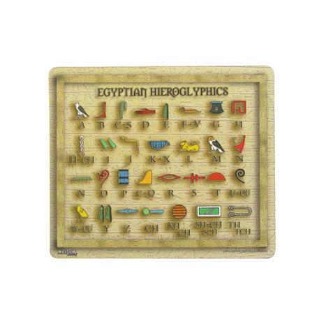 Hieroglyphs mousemat