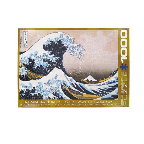 Fuji Wave jigsaw puzzle