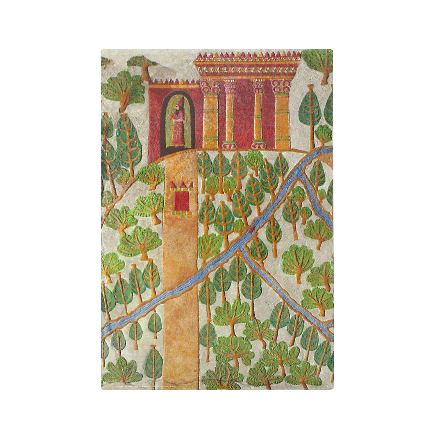 The Gardens of Nineveh magnet