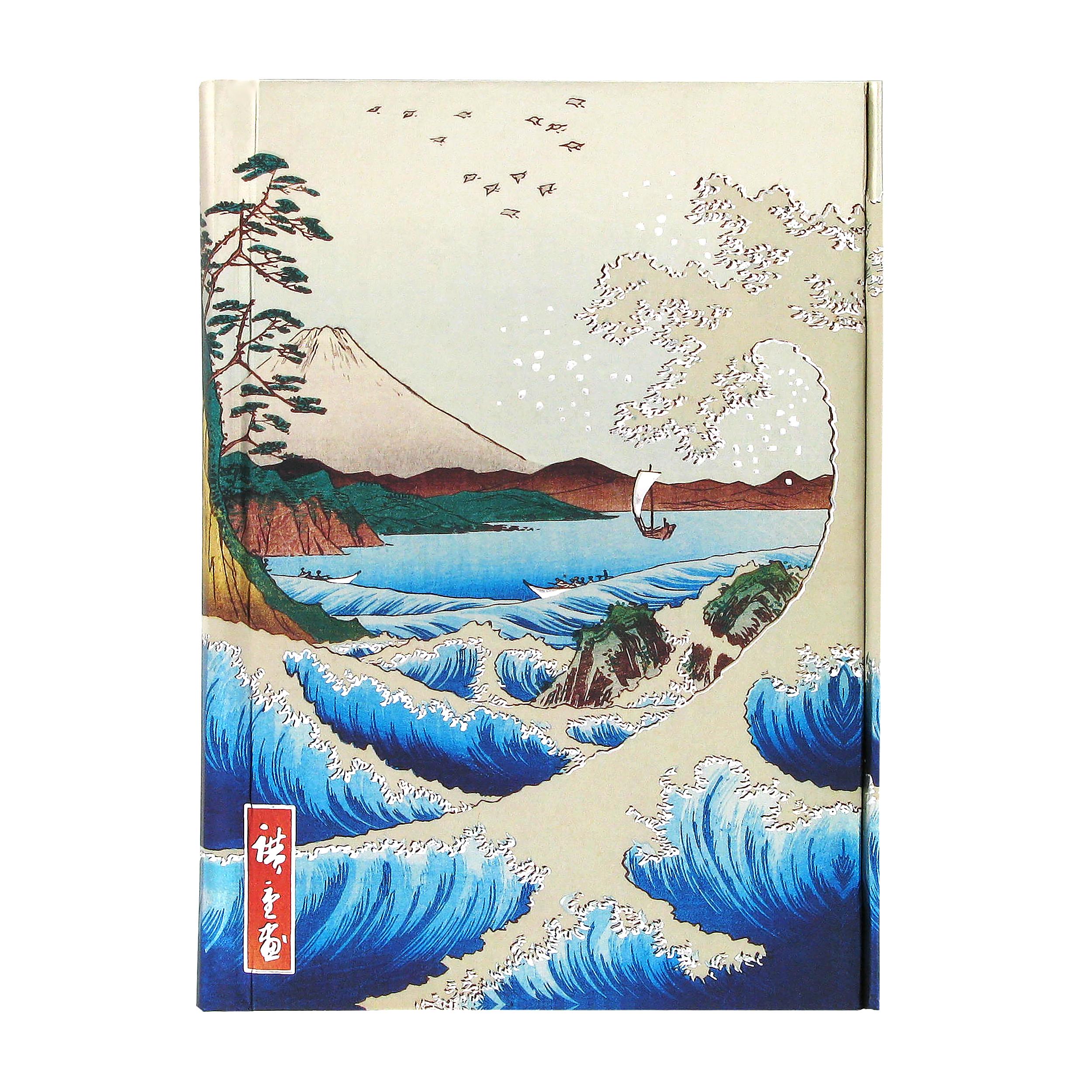 Hiroshige, Sea at Satta notebook (small)