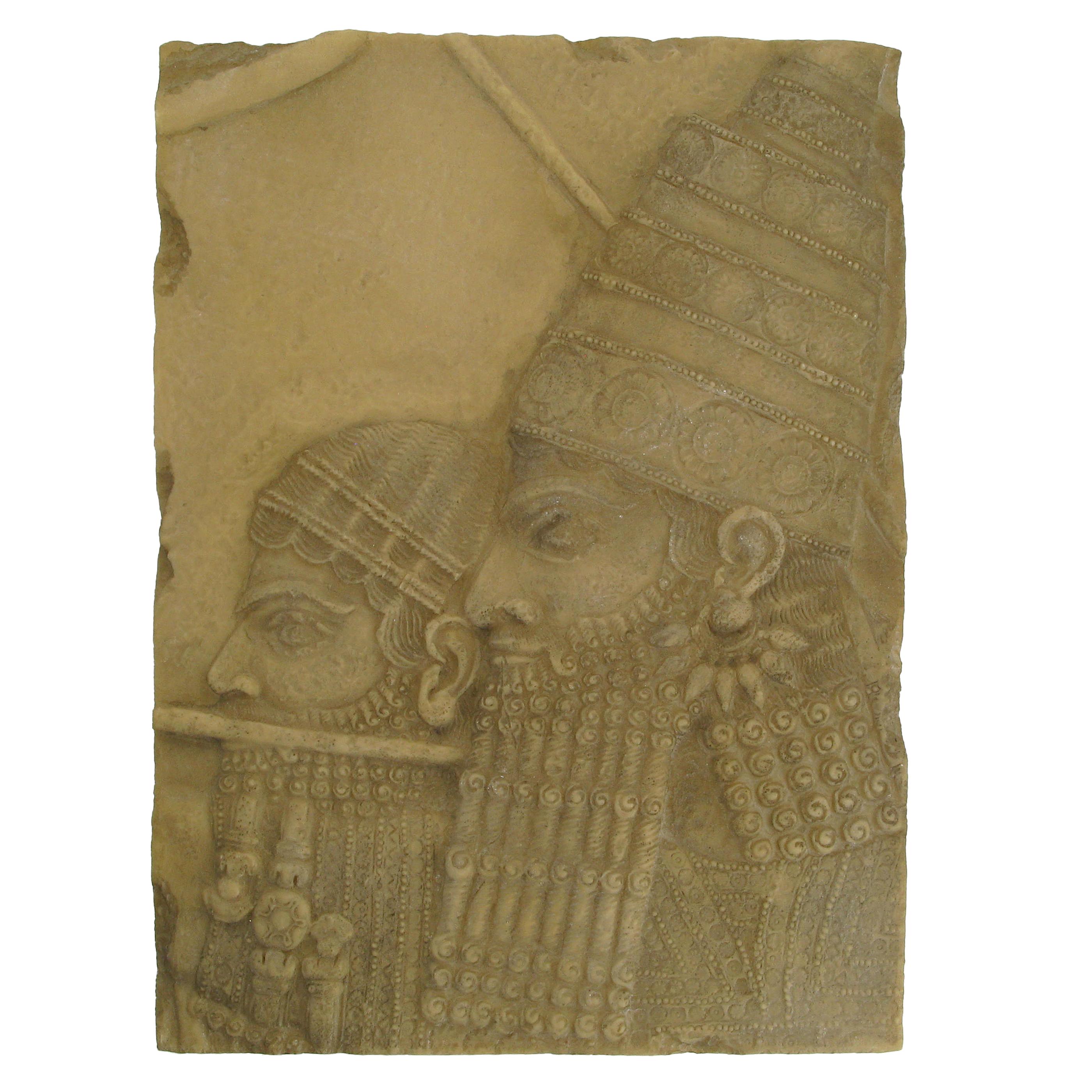 King Ashurbanipal plaque