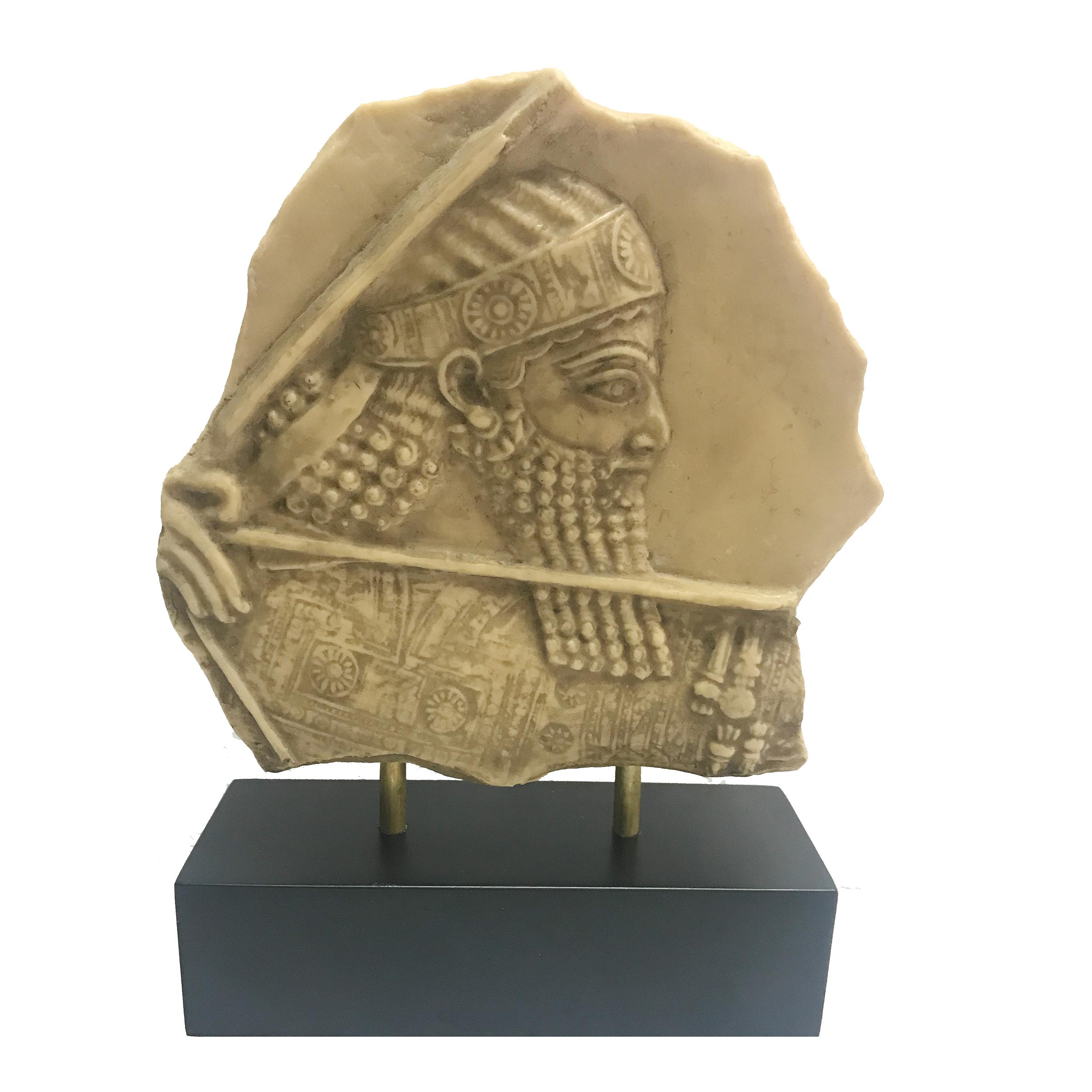 King Ashurbanipal plinth