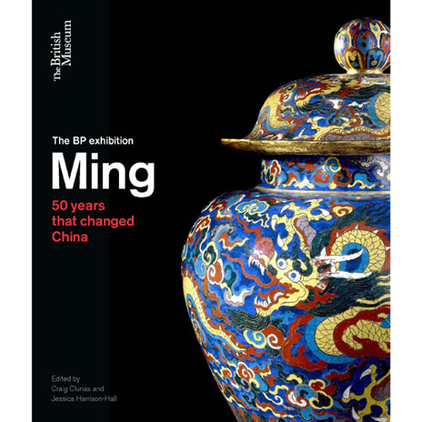 Ming: 50 years that changed China