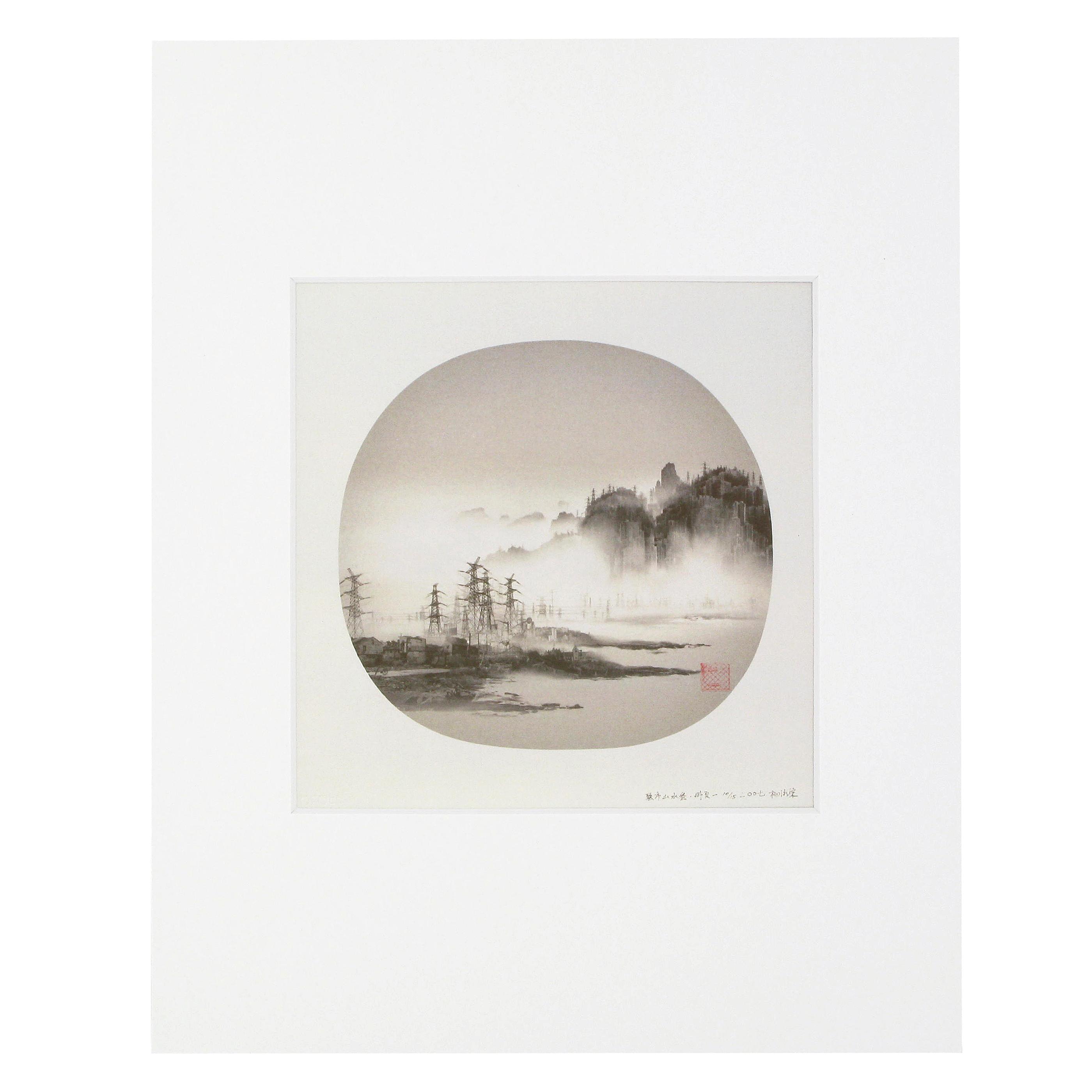 Phantom landscape IIII print