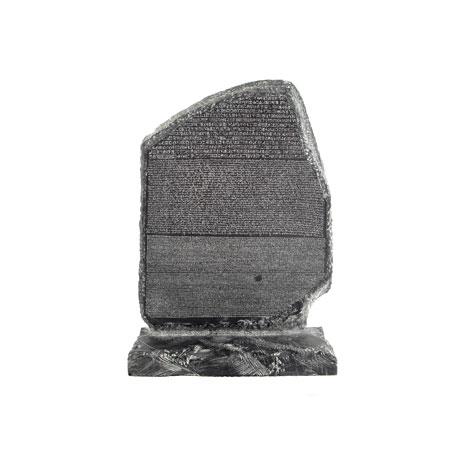 Rosetta Stone bookend