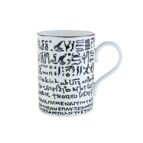 Rosetta Stone Mug, 300ml/White