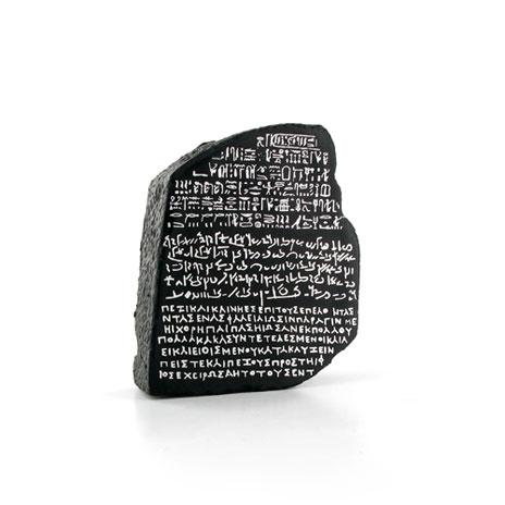 Rosetta Stone stress toy