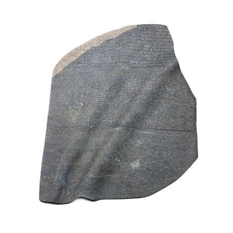 Rosetta Stone lens cloth