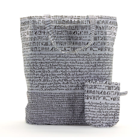 Rosetta Stone packable bag
