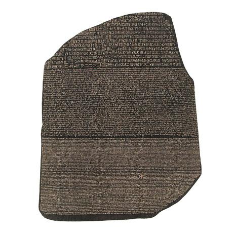 Rosetta Stone wooden postcard