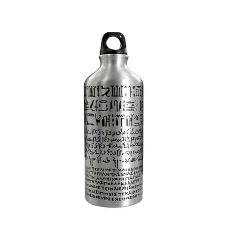 Rosetta Stone water bottle, silver