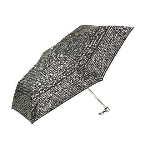 Rosetta Stone umbrella