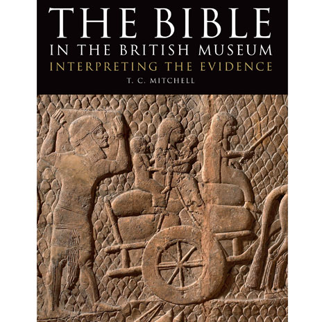 The Bible in the British Museum