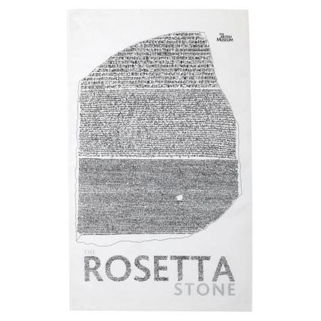 Rosetta Stone tea towel, white