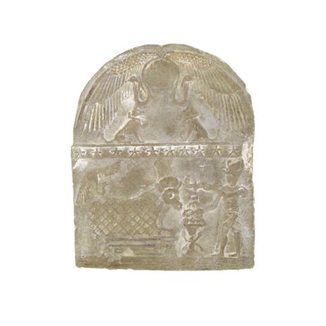 Diocletian stela replica