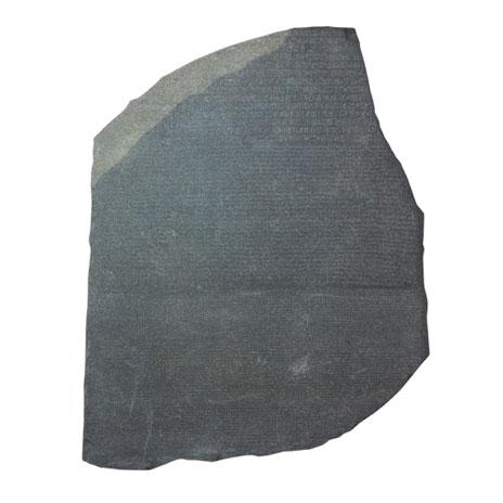 Rosetta Stone mousemat