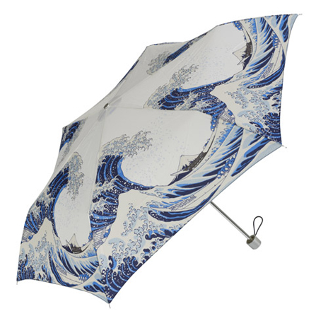 Fuji Wave umbrella
