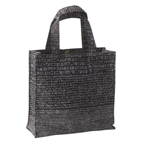 Rosetta Stone small shopper